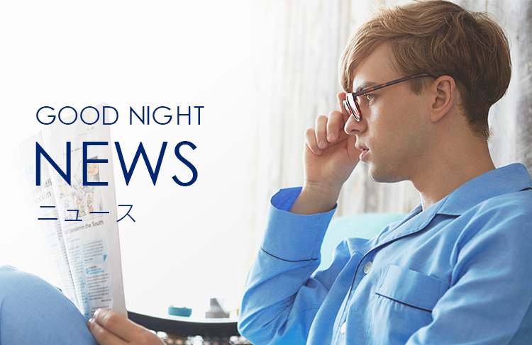 GOOD NIGHT NEWS ニュース